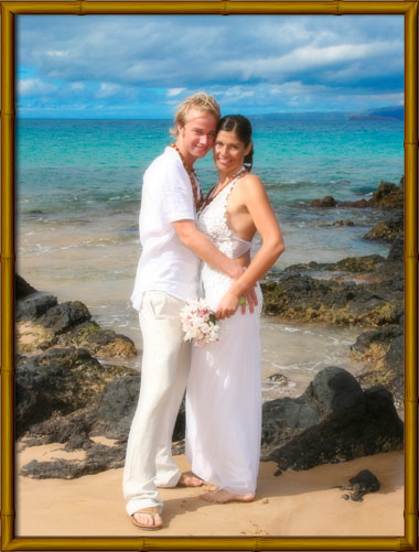 IPO Maui Wedding Package